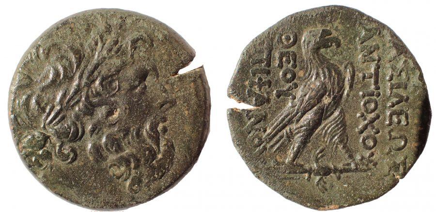 "Seleukid Empire. Antiochos IV Epiphanes. 175-164 BC. Ae 33. ""Egyptianizing series"""