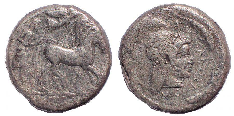 Sicily. Syracuse. Deinomenid Tyranny (485-466 BC). Ar Tetradrachm.