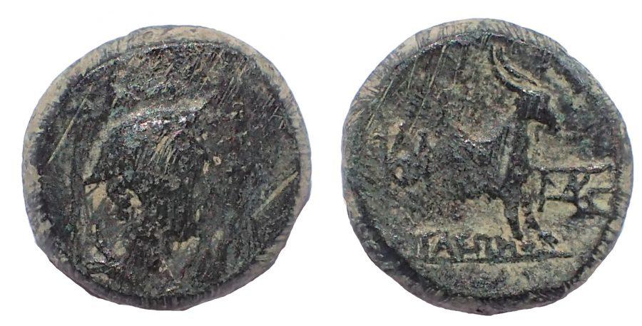 Aeolis. Aigai. (1st-2nd centuries BC). Ae 13.