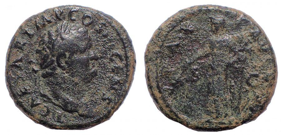 Titus. As 73 AD. Rome mint. Pax, Rare.