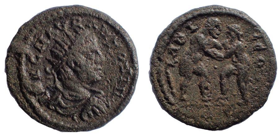Laodicaea Ad Mare. Elagabalus, AD 218 – 222  AE 20. Rare.