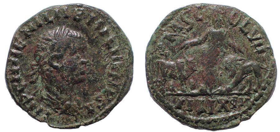 Moesia Superior. Viminacium. Aemilian (AD 253). Ae 26. Rare