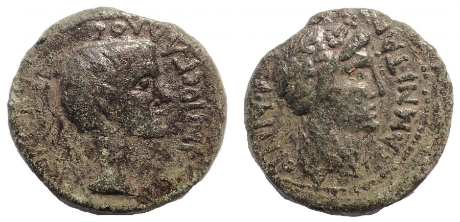 Aeolis, Temnus. C. Asinius Gallus. Proconsul of Asia, 6-5 BC. Æ 18