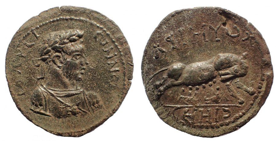Mysia, Parium, Gallienus, 253 – 268. AE 29. Very Rare.