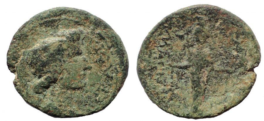 Ionia. Magnesia ad Maeandrum. Julia I (the Elder) (Wife of Tiberius and daughter of Augustus, 11 BC-14 AD). Ae 16. Very Rare.
