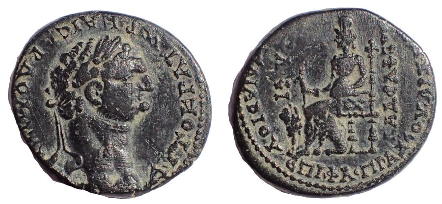 Lydia. Philadelphia. Domitian (81-96). Ae 21.