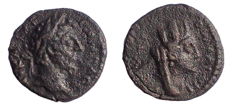 Mesopotamia. Uncertain mint. Commodus AD 180-192. Æ 15. Very Rare.