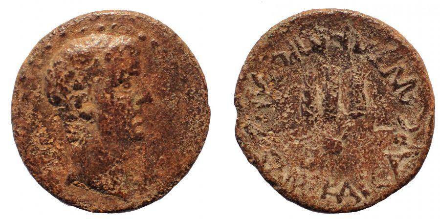 Cilicia, Anazarbus, Tiberius, AD 14-37. Ae 18. One of 4 known.