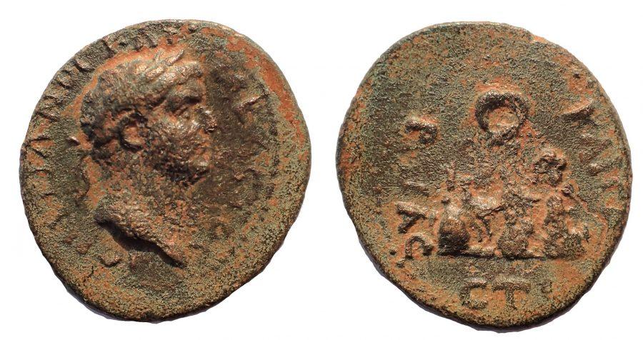 Cappadocia, Caesarea, Domtian, as Caesar, AD 77-78. Ae 20. Rare.