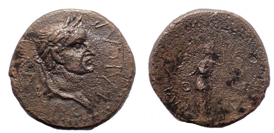 Asia Minor. Uncertain mint. Galba AD 68-69. Æ 19. Unique.