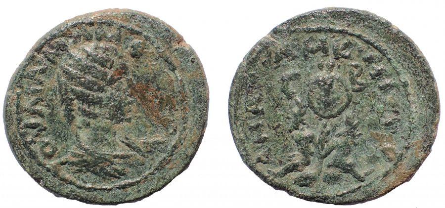 Cilicia. Anazarbus. Julia Mamaea (Augusta, 222-235). Ae 23. Rare.