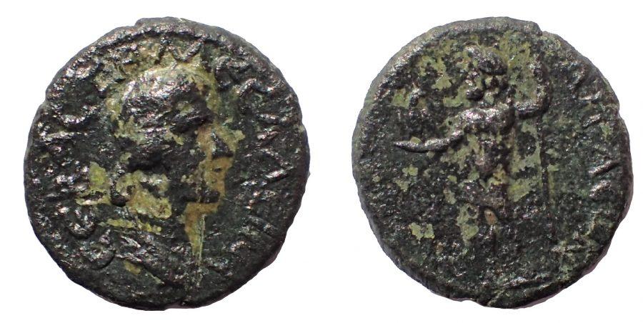 Aeolis. Aegae. Messalina (Augusta, 41-48). Ae 16. Rare portrait of the wife of Claudius.