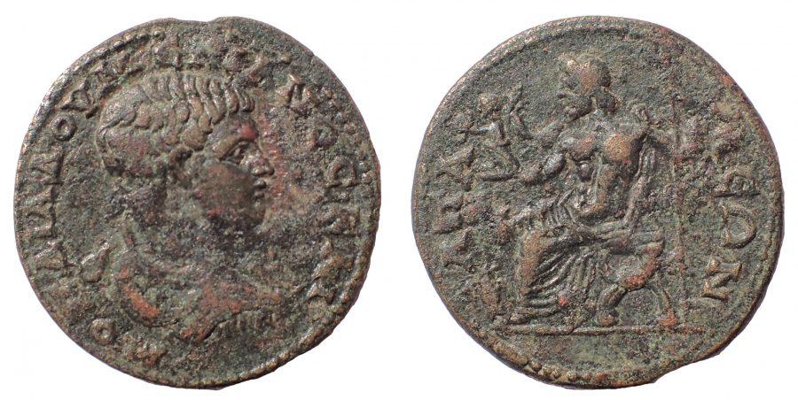 Phrygia. Apameia. Diadumenian AD 218-218. Æ 30. Rare.