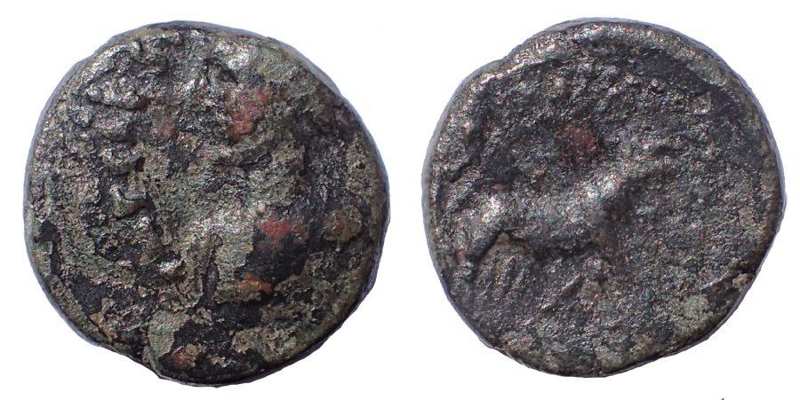 Mysia, Parium Hadrian. Ae 17. Very Rare.