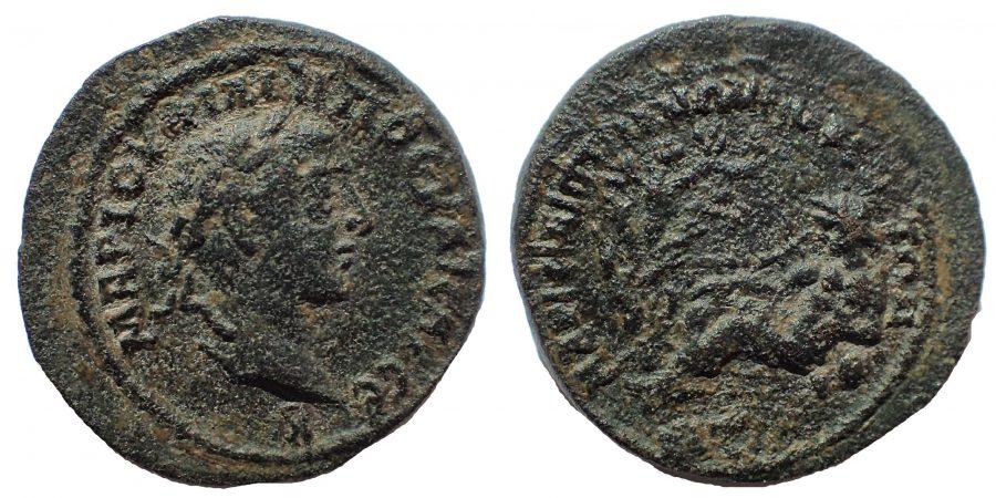 Cilicia, Mopsos, Philip II, AD 244. Ae 24. Finest of 2 known.