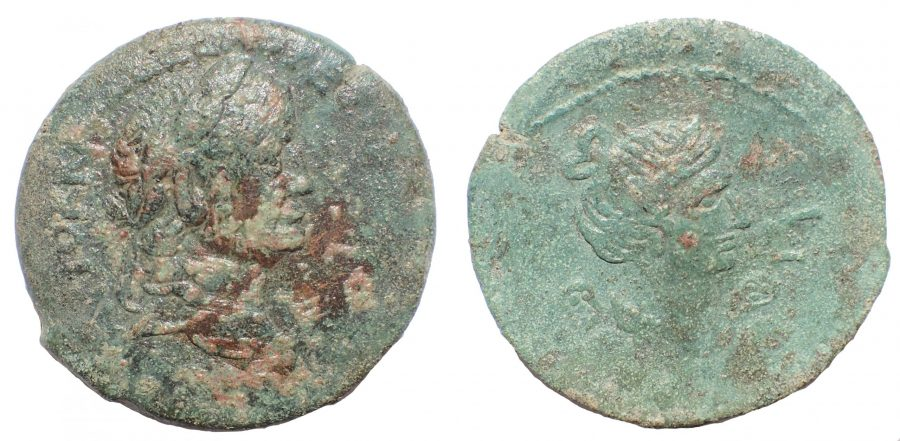 Egypt. Alexandria. Vespasian AD 69-79. Ae Drachm.