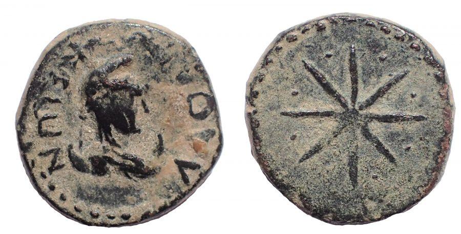 Phrygia, Laodicea. Pseudo autonomous Issue. c. 1st Century AD.AE 15. Very Rare.