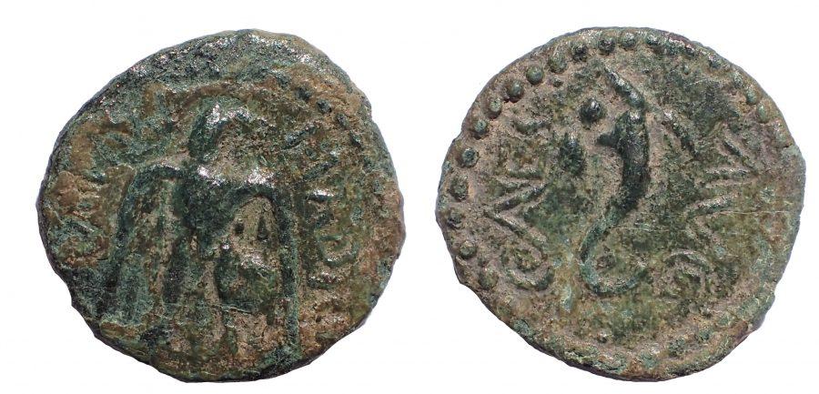 Uncertain. Trajan, 98-118, Ae 16. Unique.