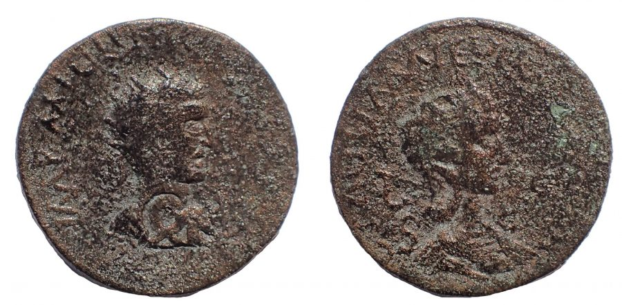 Cilicia. Mallos. Philip I the Arab (244-249). Ae 31. Very Rare.