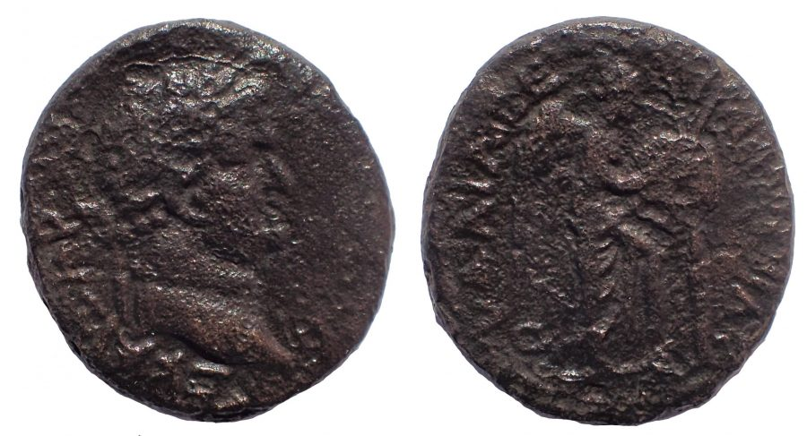 Judaea. Titus Æ 22 of Caesarea Maritima, Judaea. 79-81. JUDAEA CAPTA