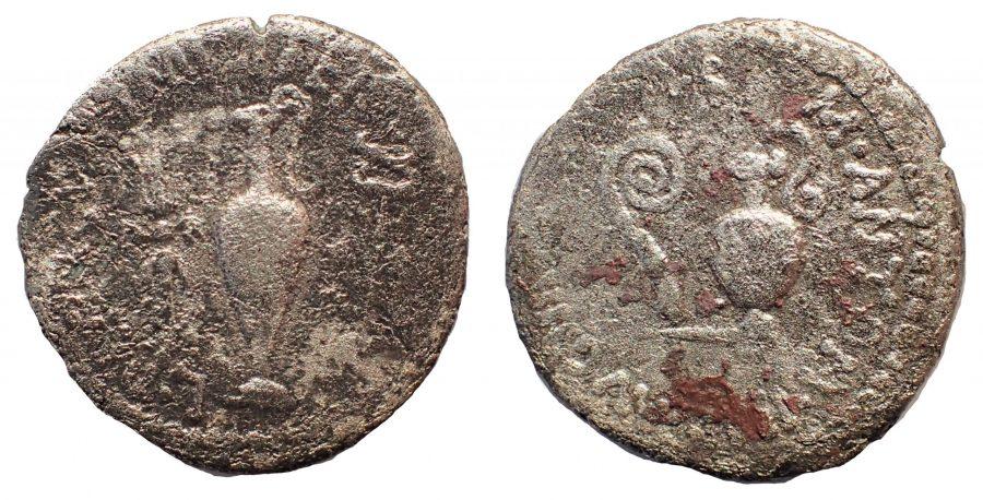 Mark Antony. Ar Denarius (40 BC). Military mint traveling with Antony and Plancus in central Greece. Very Rare.